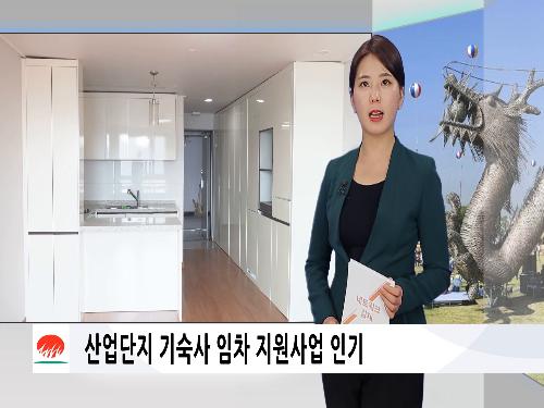 김제시 생생뉴스 2020_3