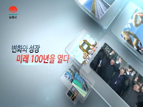 민선6기 취임 10주년 기념 홍보영상