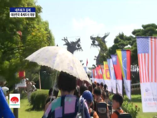 김제시 생생뉴스 2019_14