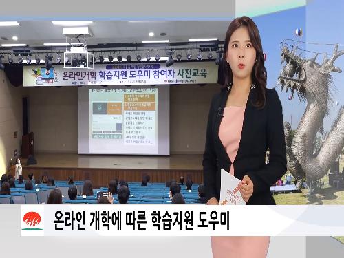 김제시 생생뉴스 2020_7회