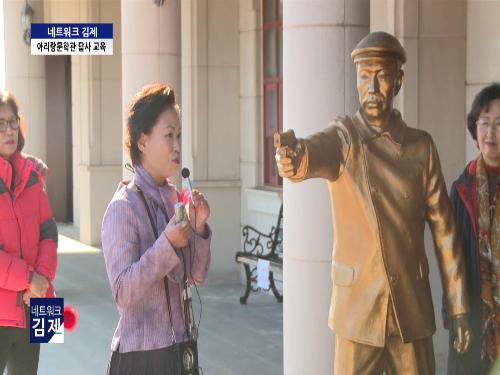 김제시 생생뉴스 2019_23