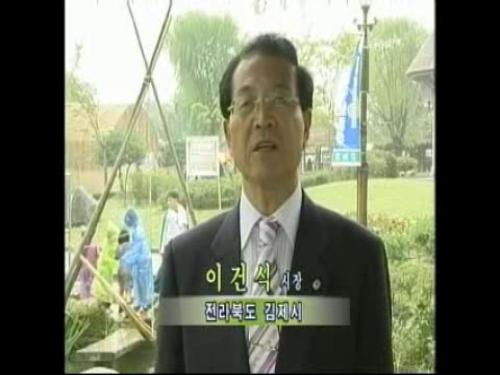 시정소식 06회