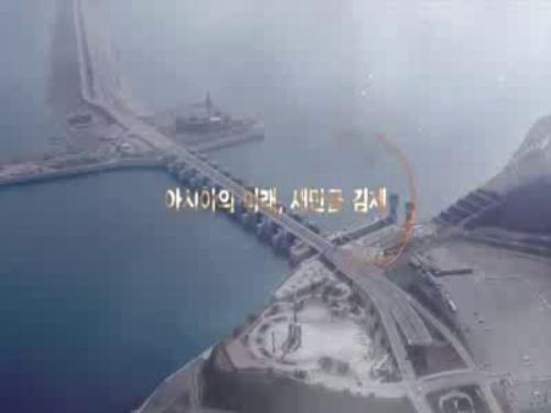 전라북도의 미래 새만금, 새만금의 중심 김제