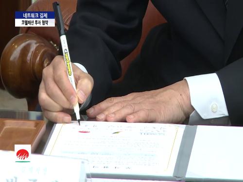 김제시 생생뉴스 2019_22