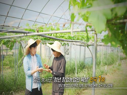 2019 김제시 시정성과 홍보영상